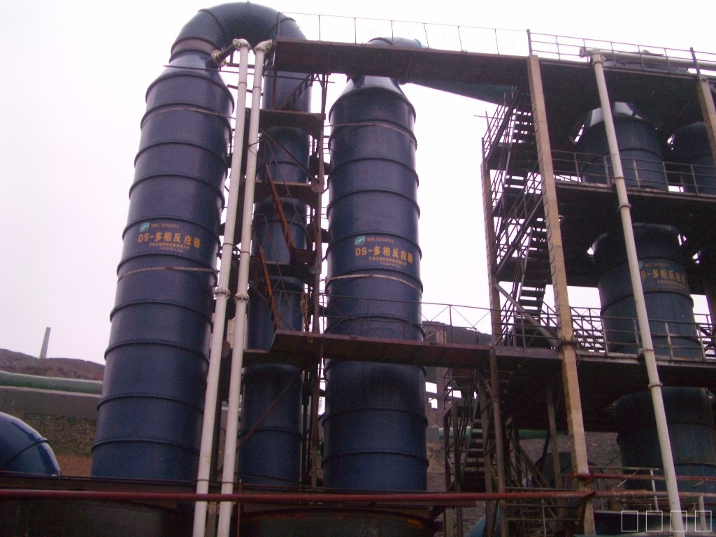 20 湖南辰州矿业锑鼓风炉脱硫工程.JPG