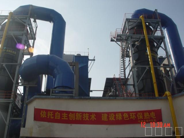 宁波众茂2台75T锅炉脱硫工程.JPG