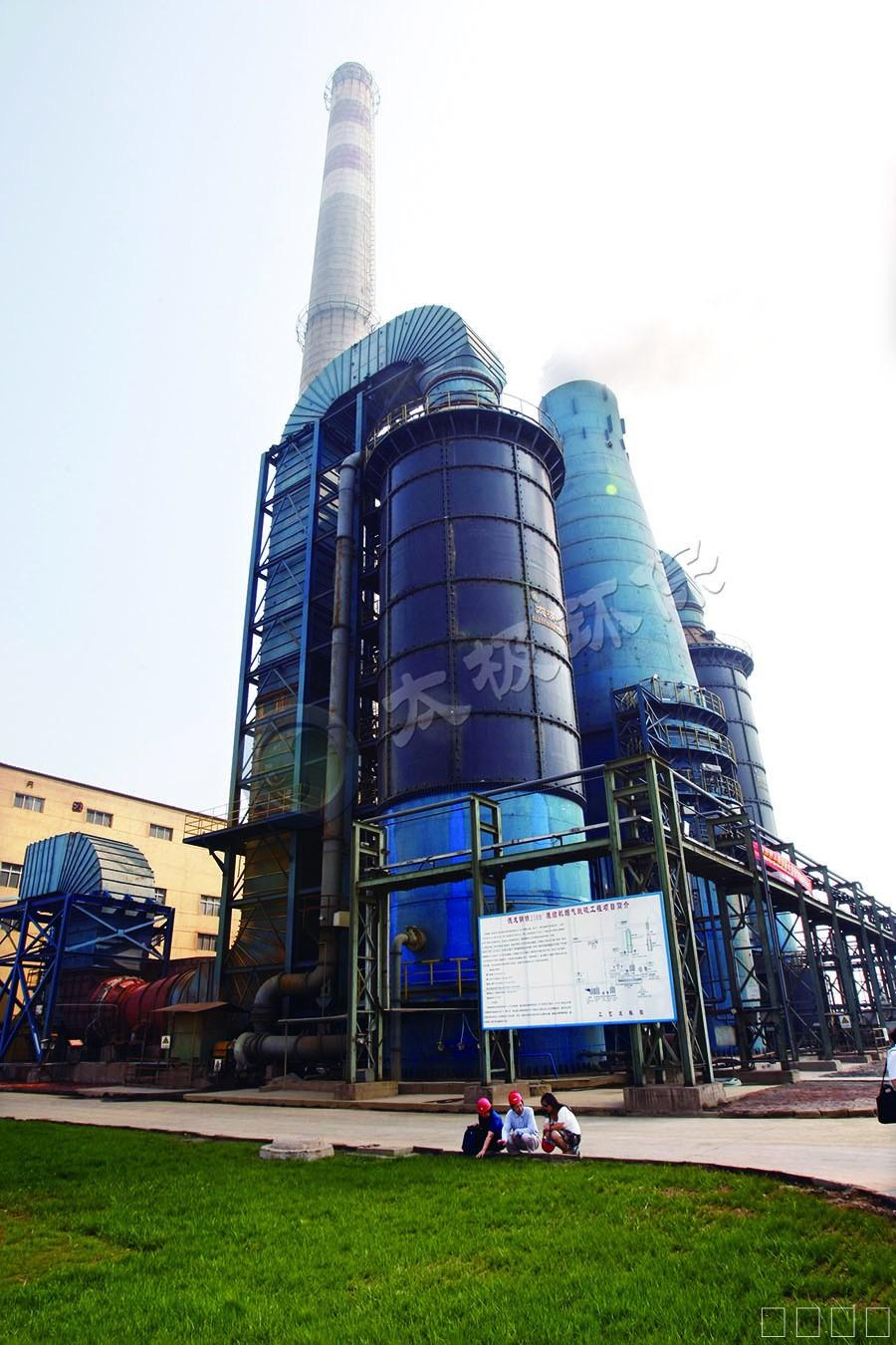 16 唐山德龙230m2烧结机脱硫工程 2.jpg
