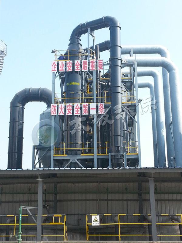 图片12013年-黄石翔瑞环保实业有限公司5×1.8m2冰铜还原炉烟气脱硫工程.jpg