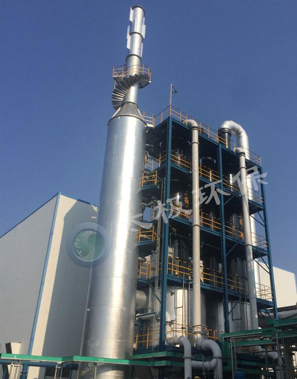 图片22018年-山西三维集团股份有限公司苯加氢焚烧炉尾气脱硫项目.jpg